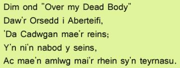 Dead body limerick